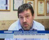 Премия имени Александра Невского