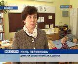 Эксперимент в системе дошкольного образования