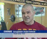"""Воспитанники клуба """"Грин"""""""