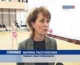 Кубок города по художественной гимнастике