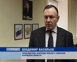 Владимир Васильев провел прием граждан