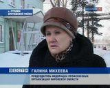 """Завод """"Силикат"""""""