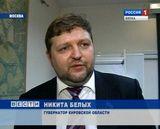 Презентация Кировской области