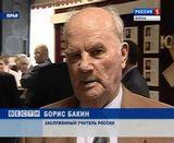 Юрьянскому району-80 лет
