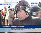 Хоккей в Советске