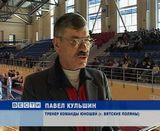 "Школьная лига ""КЭС-Баскет"""