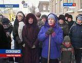 Вести. События недели (15.02.2010-22.02.2010)