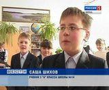 Открытие мемориальной доски в школе № 14