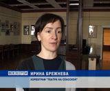 """""""Дядя Стёпа"""" в Театре на Спасской"""