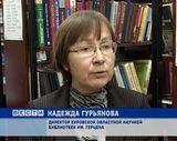 Петряевские чтения