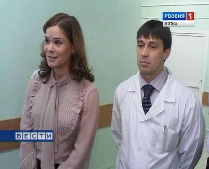 Визит Марии Гайдар  в  областную клиническую больницу №3