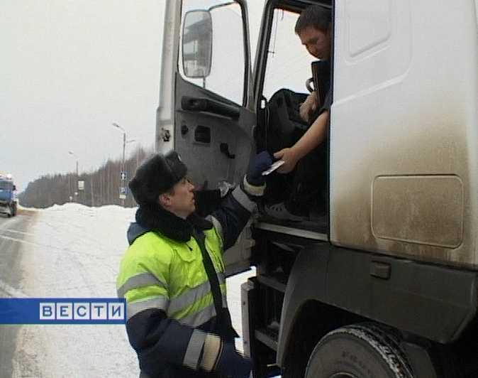 Проверка грузов