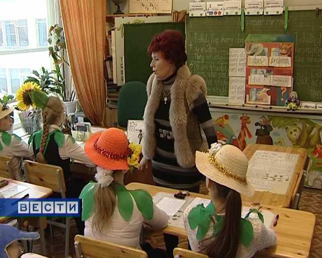 Любимая учительница