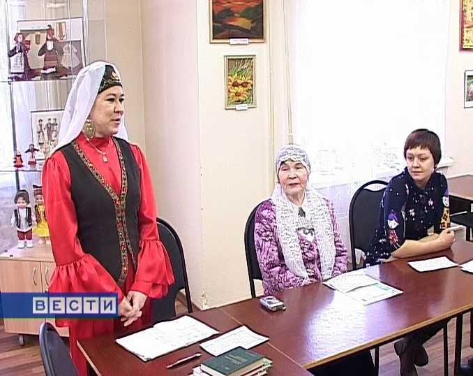 Уроки татарского языка