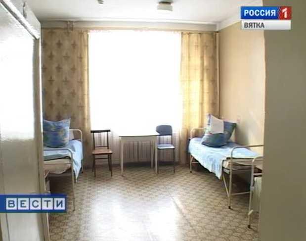 Гостиница для пациентов