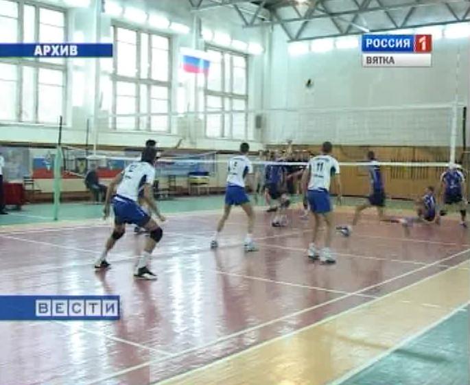 Кировские волейболисты - восемнадцатые
