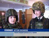 В гостях у спецназа