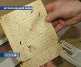Книга солдатских писем