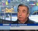 Хоккейный турнир на призы главы города