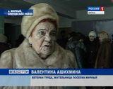 Закрытие стационара в поселке Мирном