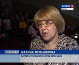 """Городской фестиваль """"Салют Победы"""""""