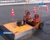 Новые технологии для ремонта дорог
