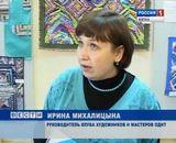 """Выставка """"Чудо Лоскутное"""""""