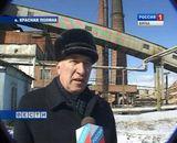 Холодная весна в Красной Поляне