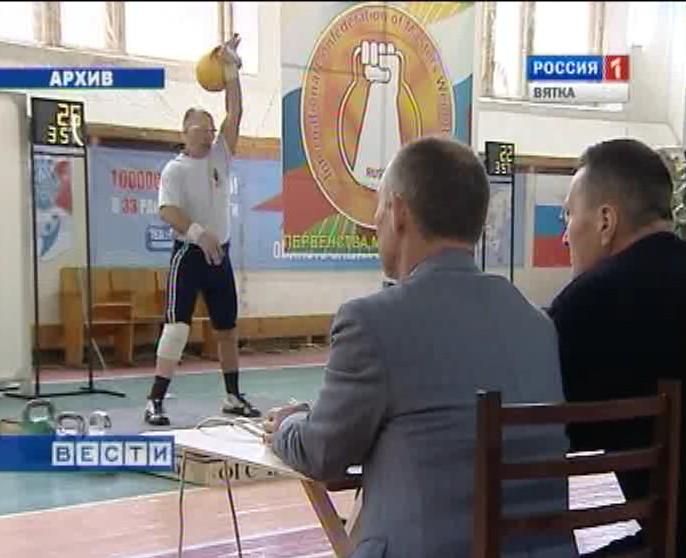 Кировские гиревики
