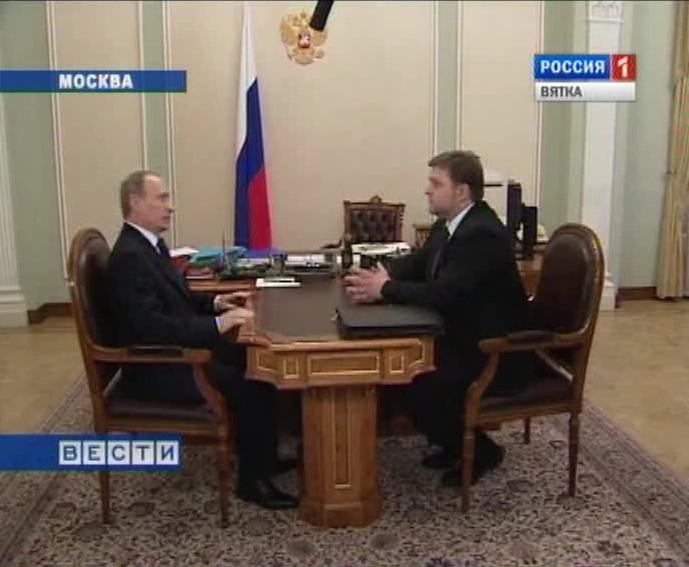 Встреча Путина и Белых