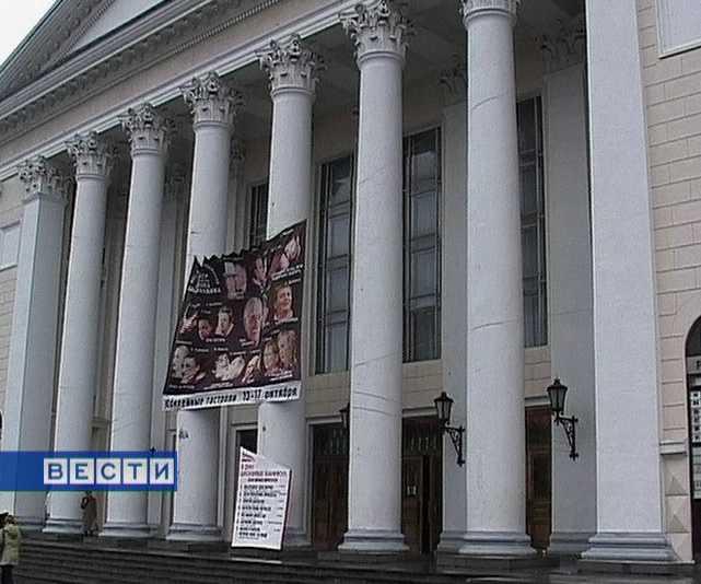 Большой драматический театр в Кирове