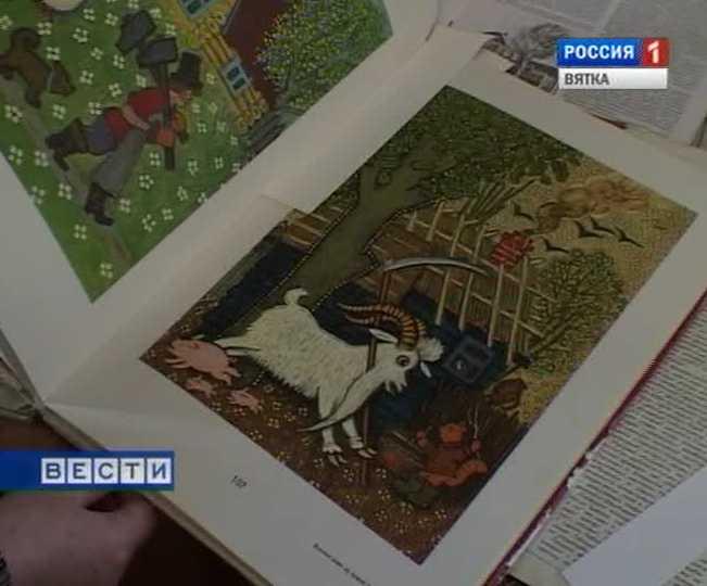 Художник Юрий Васнецов