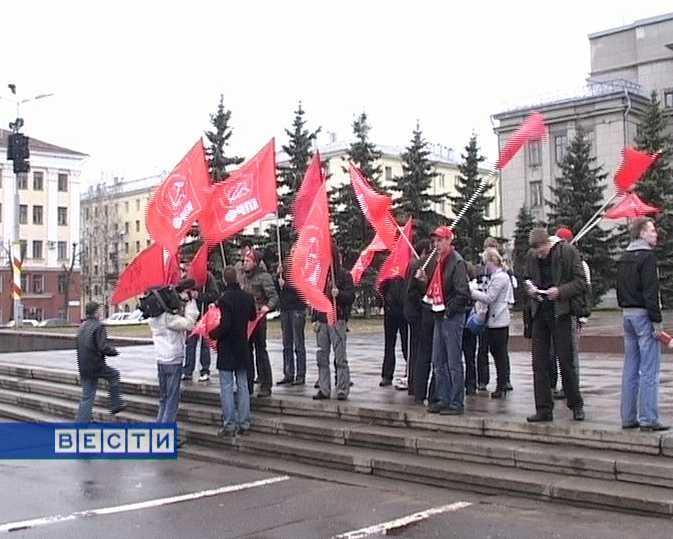 Пикет на Театральной площади