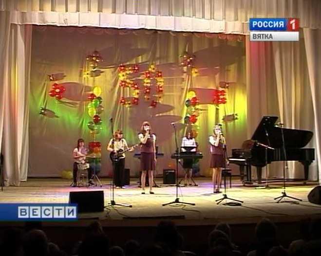 50 лет Нововятской школе искусств