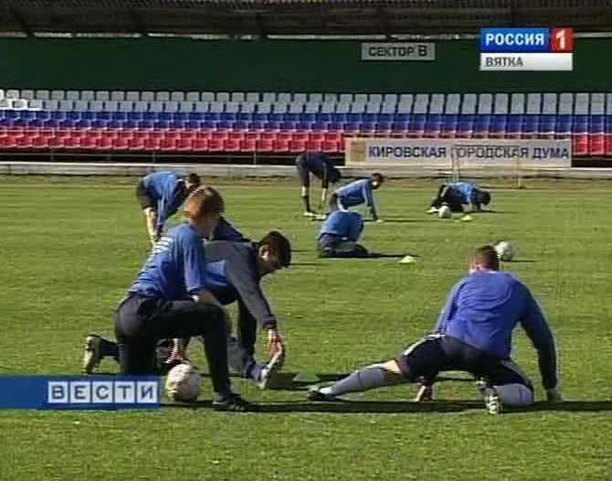 Тренировка перед матчем