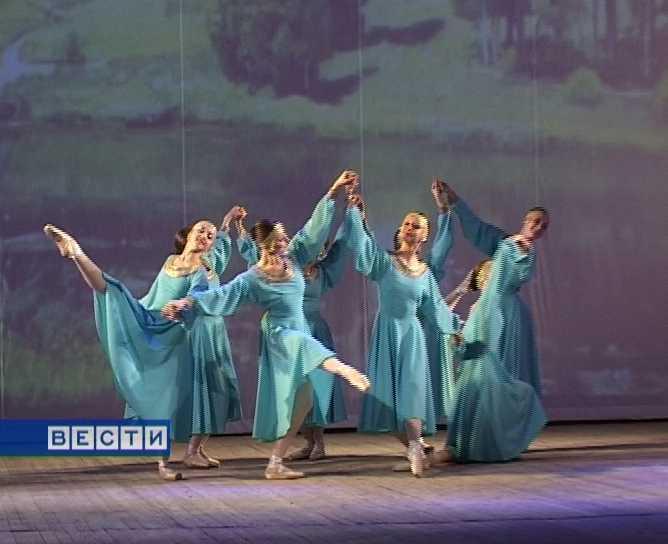Театру балета -50 лет