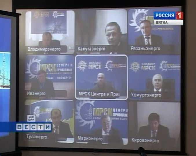 Пресс-конференция в  МРСК Центра и Приволжья