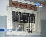 "Операция ""Розыск"""