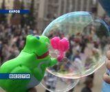 День мыльных пузырей