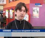 «Поп» Владимира Хотиненко