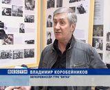 100 лет со дня рождения Михаила Кублановского