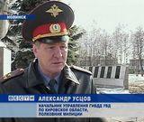 Ветераны ГИБДД