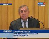 Интернет-трансляция заседания Правительства
