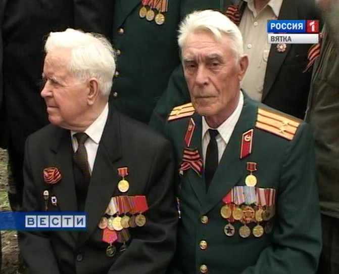 Ветераны -десантники