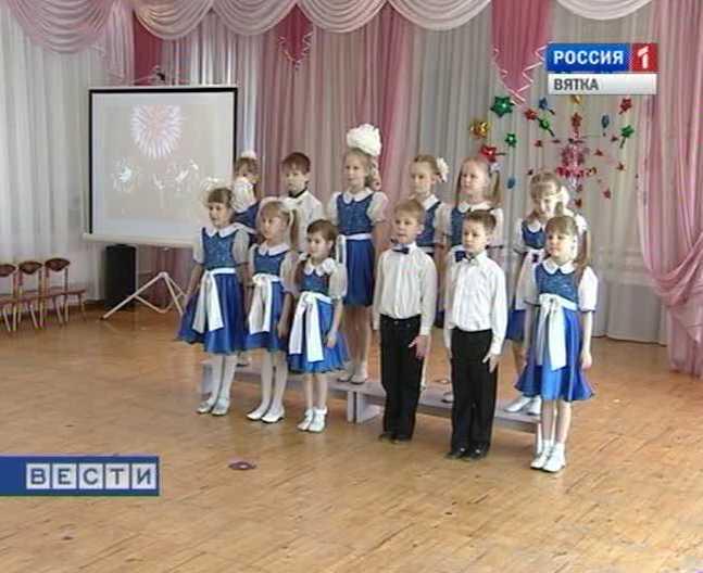 Праздничный фестиваль в детском саду