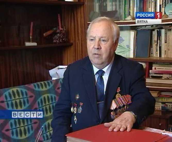 Ветеран Госавтоинспекции
