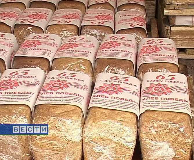 Хлеб Победы