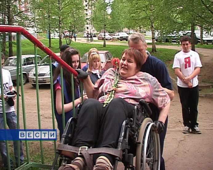 Пандус для инвалидов-колясочников