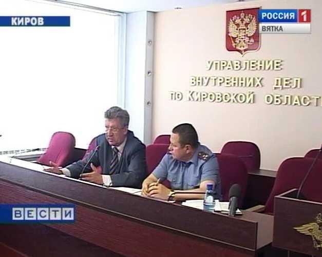 Заседание общественного совета при УВД