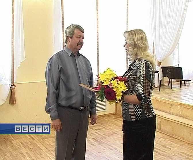 Награда от министра